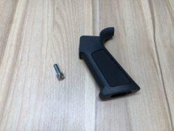 Schmeisser AR-15 Pistol Grip