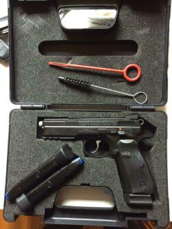 CZ 75 SP-O1 Shadow inkl. 1266 Schuss 9mm Para