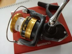 Shimano FX, Frondbremsrolle, Modell 2020