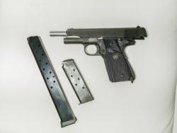 Colt 1911 A1 Norinco
